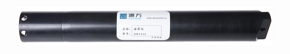 dw14-2.jpg